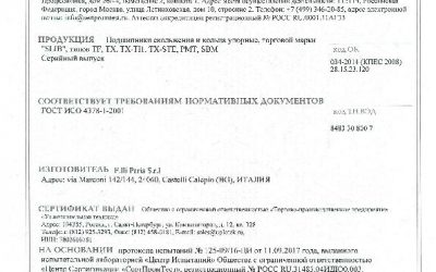 SLIB ITALY's EAC Export certificate for the Russian and CIS markets